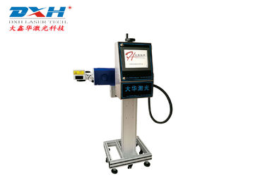 High Precision Co2 Laser Marking Machine Inkjet Marking Machine For Food Package Bag