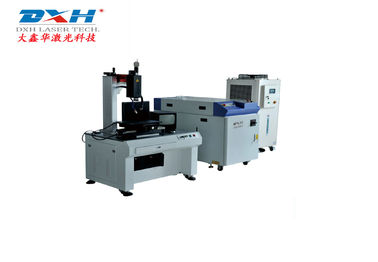 Continuous Mini Laser Welding Machine , Fiber Optic Welding Machine 300*200mm