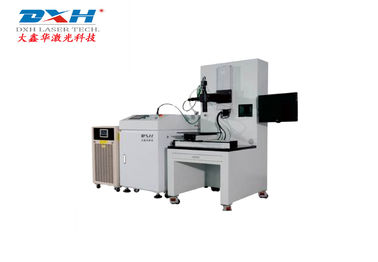 ≤100HZ Frequency Fiber Laser Welding Machine For Optical Communication Devices
