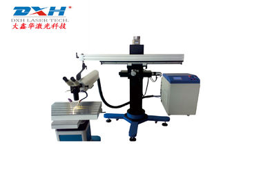 China Precision Parts Welding Laser Machine With Two Dimensional Cross Table factory