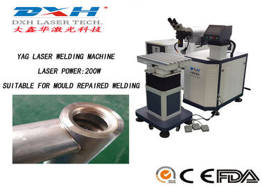China Hardware Metal Parts YAG Laser Welding Machine With Microscope Observation factory