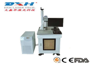 China 5W Automatic Uv Laser Engraving Machine , Mobile Laser Engraving Machine factory