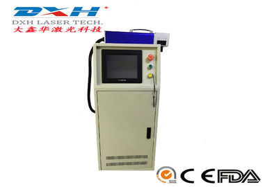 China Metal Fiber Laser Cleaning Machine For Paint Removal 500W 1170*550*975mm factory
