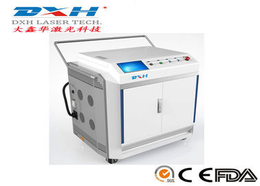 200 Watt Industrial Laser Cleaning Machine Laser Rust Removal Equipment High Efficiency