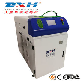 China Continuous YAG Laser Welding Machine / Laser Welding System 0.5-20ms Pulse Width factory