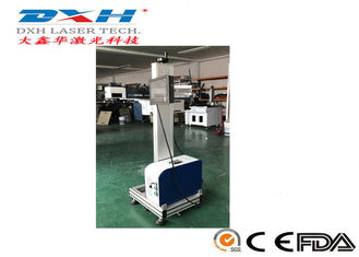China Fly Type Fiber Laser Marking And Engraving Machine / Laser Printing Equipment factory