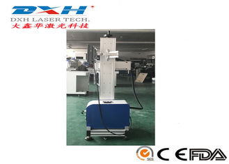 China Pvc Sheet / Pvc Pipe Laser Printing Machine , Flying Laser Marking Machine 220V / 60HZ factory