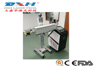 China Aluminum Structure Automatic Laser Marking Machine For Outer Of Food Packaging factory