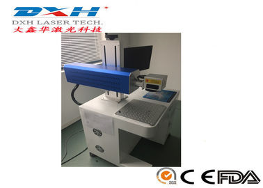 China Compact Cable Laser Marking Machine , Leather / Fabric Laser Marking Machine 1064nm factory
