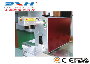 China Energy Saving Gold And Silver Laser Engraving Machine 100*100mm 200*200mm factory