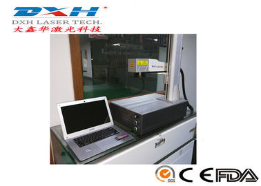 30 Watt Optical Fiber Laser Marking Machine For Phone Case All In One Structure