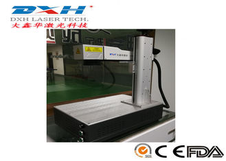 China 50 Watt Mini Fiber Laser Marking Machine For Stainless Steel Auto Parts factory
