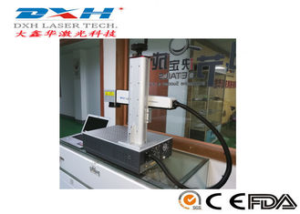 China Silver / Gold Laser Marking Machine IPG / Fiber Laser Engraver Electronics Applied factory