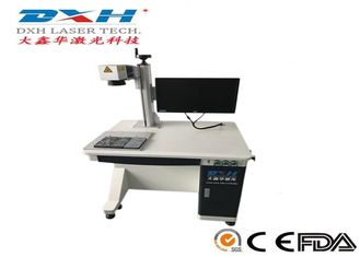 20W Fiber Laser Marking Machine With Multi Station Rotating Tools Featured