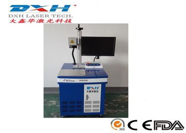 China Compact Desktop Fiber Laser Marking Machine 20W For Hardware Tools Engraving factory