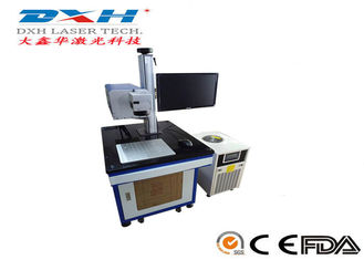 China Gift / Glass Cup UV Laser Marking Machine Laser Etching Systems 355nm Wavelength factory
