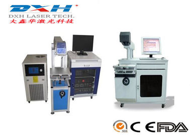 20W CNC YAG Laser Marking Machine / Equipment For Memory Card ≤7000mm/S Speed