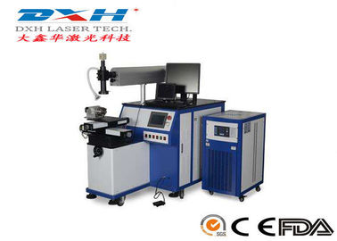 China Small Type Automatic YAG Laser Welding Machinery For Solar / Medical Instrument factory