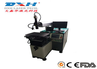 3D Laser Mould Welding Machine Laser Soldering System Water Cooling Type