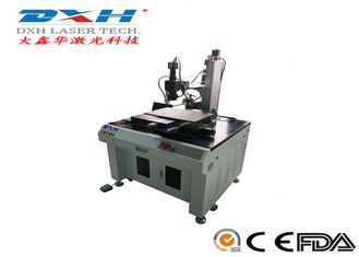 China Precision YAG Laser Welding Machine / Laser Soldering Equipment 500W 1000W Optional factory