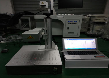 Metal / Non Metal Laser Marking Machine 20-80KHZ