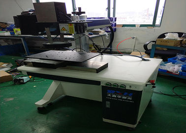 China High Precision Automatic Laser Marking Machine For CCD Visual Marking Fast Speed factory