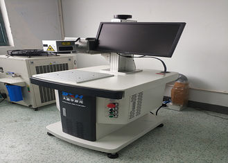 20-80KHZ Co2 Laser Marking Machine , 1064nm Raycus /  IPG Laser Marking Machine