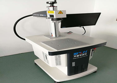 Portable Fiber Laser Metal Engraving Marking Machine 1064nm Wavelength