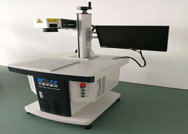 China High Speed Stainless Steel Laser Marking Machine , 50w Fiber Laser Marking Machine factory