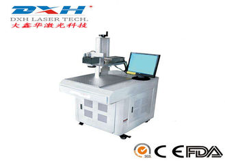 China Fully Sealed Integrated UV Laser Marking Machine For Building Materials factory