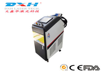 China Metal Laser Cleaning Machine / 1000 watt laser cleaner / laser cleaning system factory