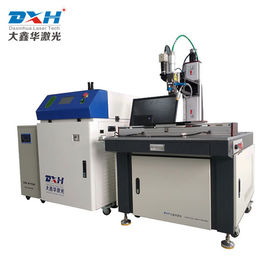 China YAG Transmission Stainless Steel Laser Welding Machine With Water Cooling factory