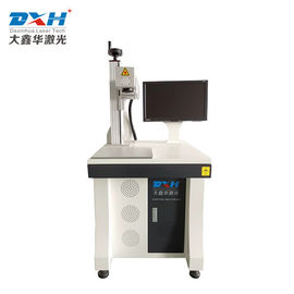 1064nm Fiber Laser Source Marking Laser Machines For Metal Material Marking