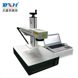 DXH LASER Surgical Logo Laser Marking Equipment Smaller Size Automatic Marking