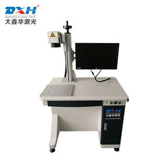 China Fully Automatic Laser Marking Machine Stainless Steel Laser Engraving Machine factory