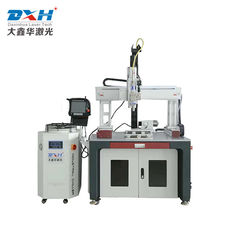 China Precision Laser Welding Systems Stainless Steel Welding By Fiber Laser factory