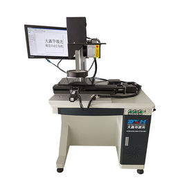 China Visual Automatic Laser Marking Machine / Laser Tag Engraving Machine Air Cooling factory