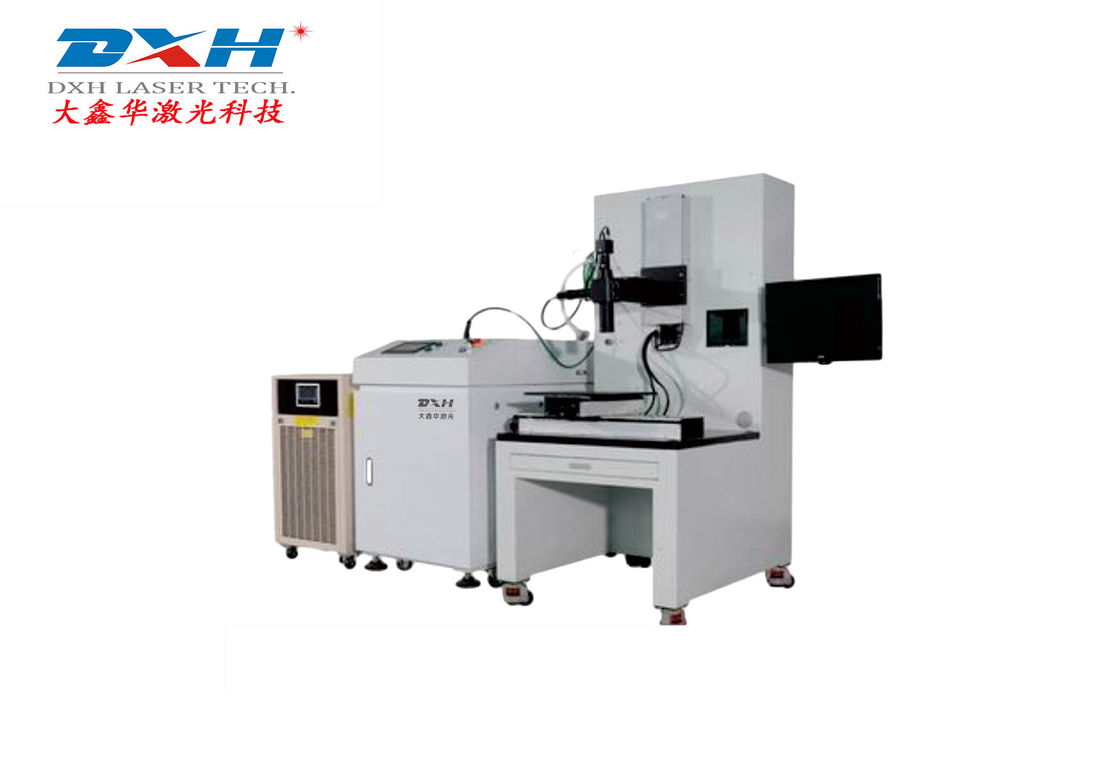 ≤100HZ Frequency Fiber Laser Welding Machine For Optical Communication Devices supplier