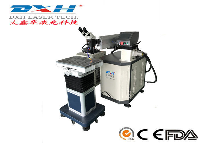 Hardware Metal Parts YAG Laser Welding Machine With Microscope Observation supplier