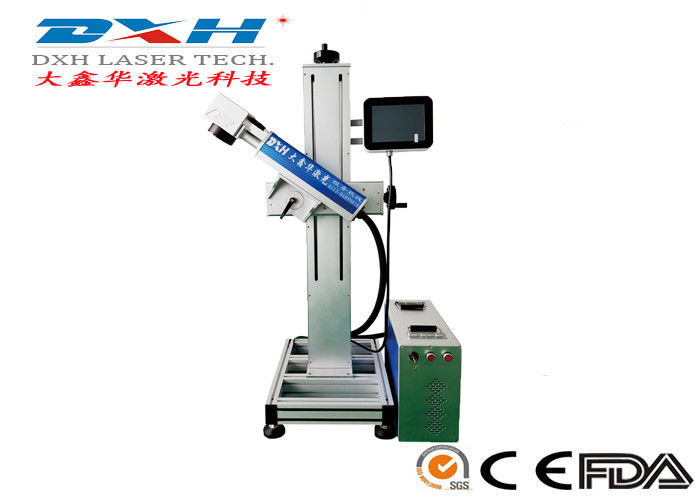 1064nm Automatic Laser Marking Machine / Laser Coding Machine For Pharmaceutical Packaging supplier