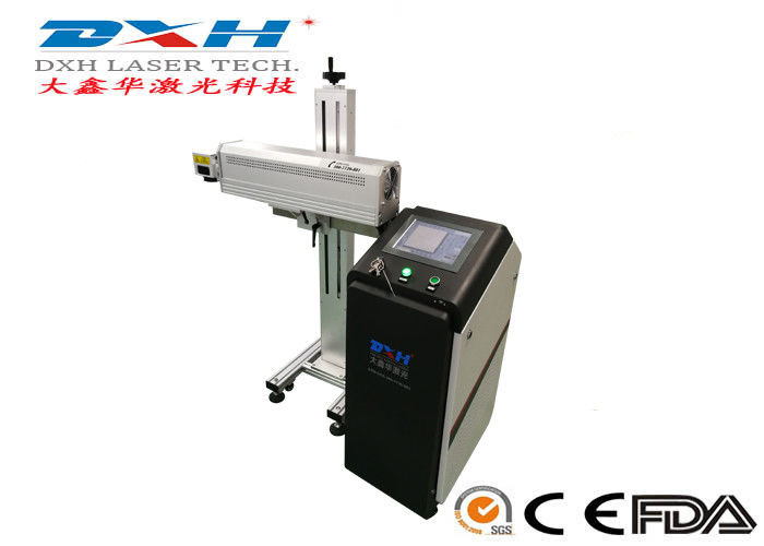 Diode Side Pump Semiconductor Laser Marking Machine / Laser Part Marking Machine supplier