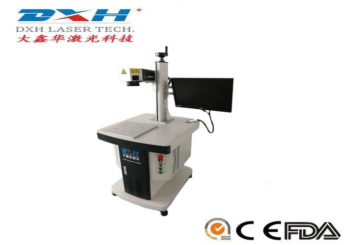 CNC 3d Fiber Laser Marking Machine For Stainless Steel And Jewelry High Accuracy supplier