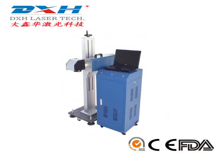 Flying Type YAG Laser Engraving Machine , Pneumatic Marking Machine High Precision supplier