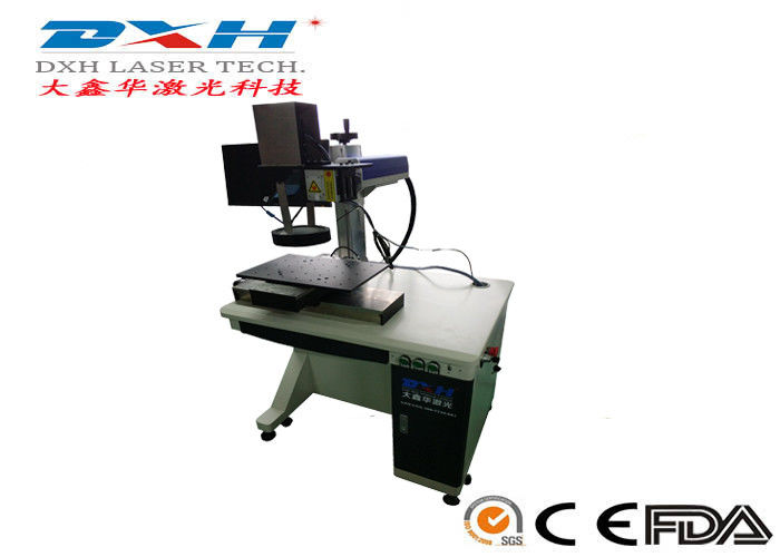 High Precision Automatic Laser Marking Machine For CCD Visual Marking Fast Speed supplier