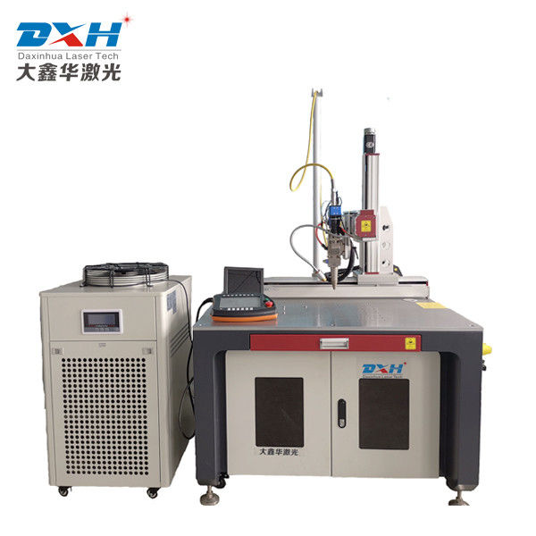 Continuous Fiber Laser Welding Machine , Mini Laser Welding Machine 300*200mm supplier