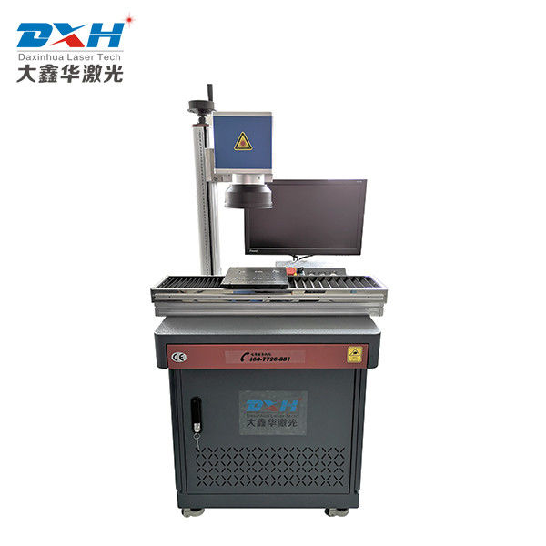 Galvanometer Welding System / Laser Welding Machine For Mobile Phones IT Industry Applied / Spot Welding supplier